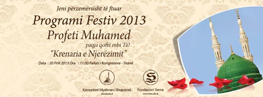 """""""Profeti Muhamed a.s. – Krenaria e Njerëzimit"""", programi i përvitshëm i KMSH"""