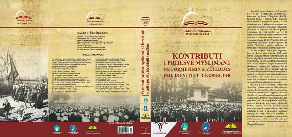 """Botohet libri """"Kontributi i prijësve myslimanë në formësimin e vetëdijes dhe identitetit kombëtar"""""""