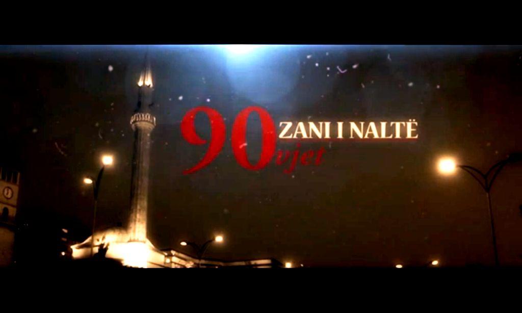 """Shfaqet dokumentari premierë """"90 vjet Zani i Naltë"""""""