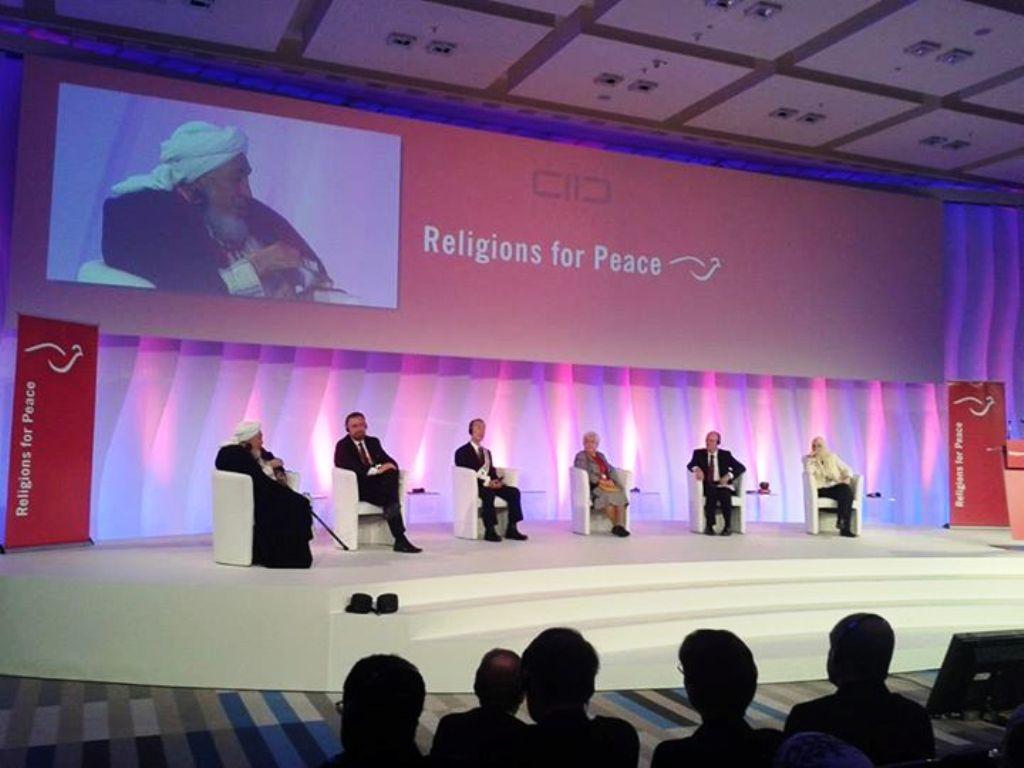 KMSH merr pjesë në Konferencën Ndërkombëtare për Dialogun Ndërfetar në Vjenë, Austri