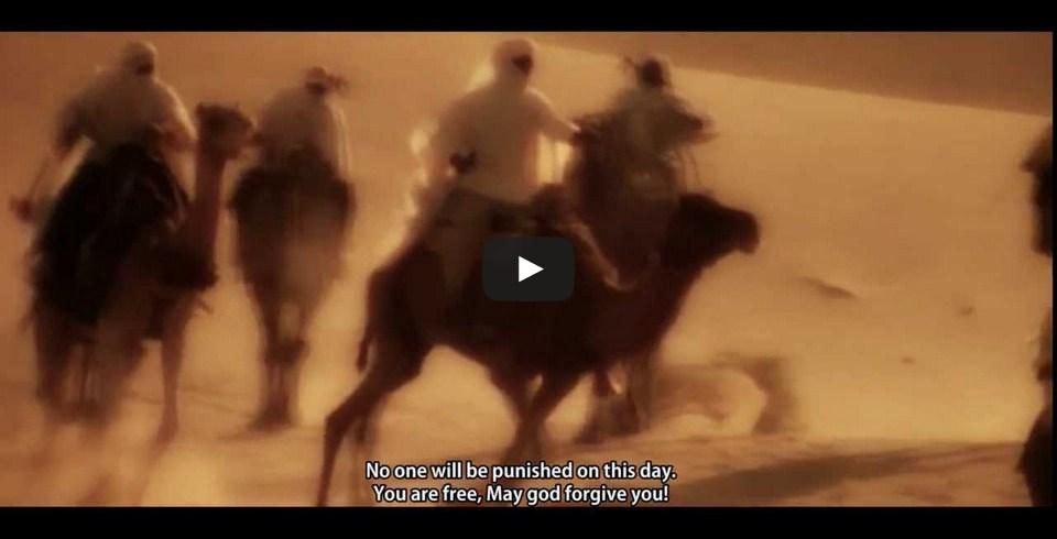 Profeti Muhamed a.s. (Dokumentar)