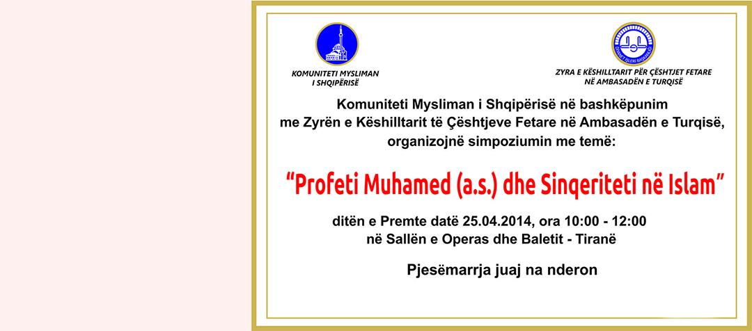 """""""Profeti Muhamed a.s. dhe Sinqeriteti në Islam"""""""