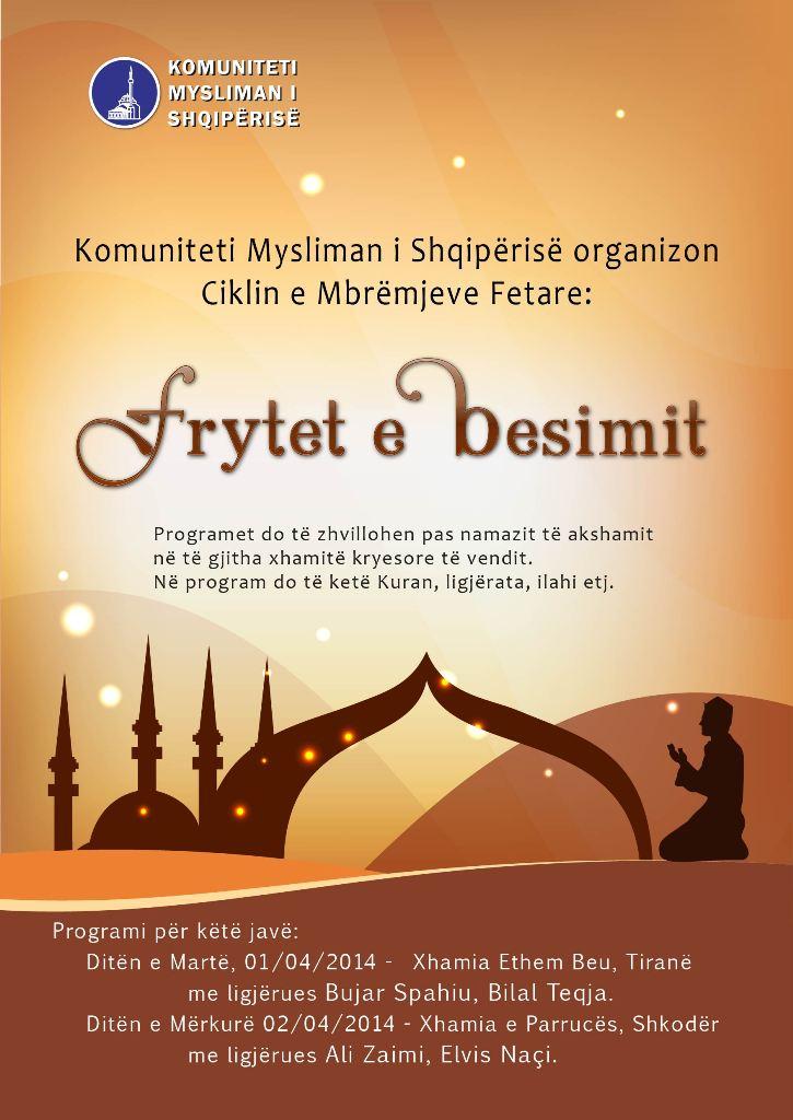 """""""Frytet e Besimit"""", fillon cikli i mbrëmjeve fetare në xhamitë e vendit"""
