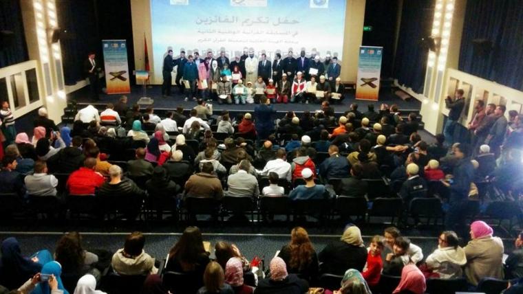 Zhvillohet Konkursi Kombëtar i Kuranit