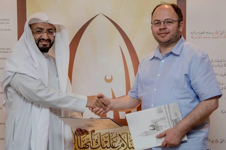 Finalizohet marrëveshja për themelimin e Muzeut Islam në Shqipëri