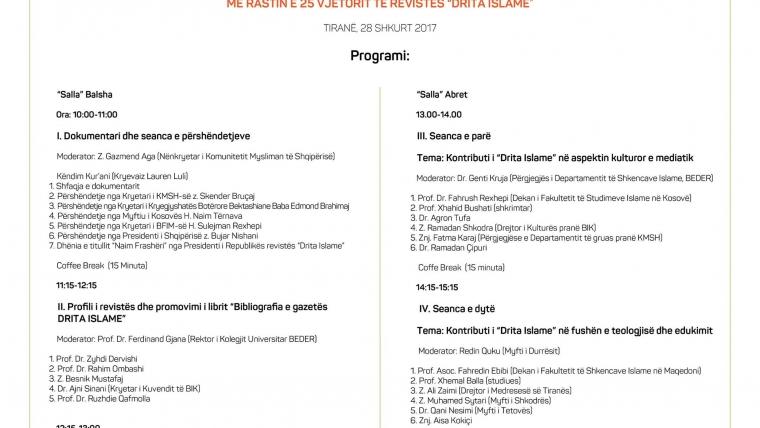 """Konferenca shkencore: """"25 vite Drita Islame"""" (PROGRAMI I PLOTË)"""
