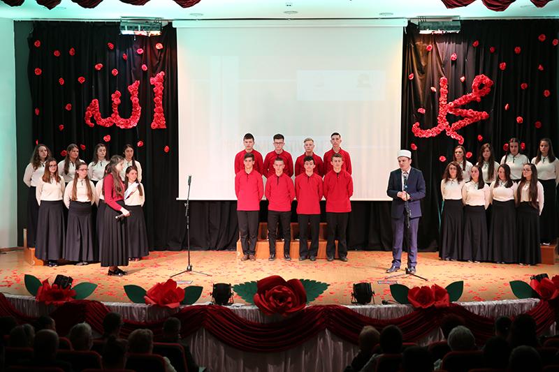 Program festiv për Profetin Muhamed a.s në Medresenë e Korçës
