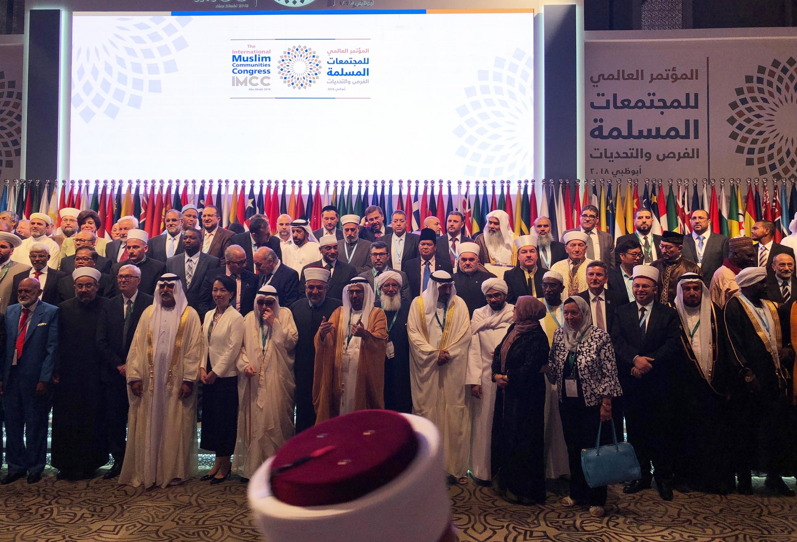 KMSH merr pjesë në Kongresin Ndërkombëtar të Komuniteteve Myslimane