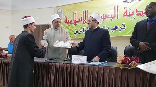 Studentët e Bedër përfundojnë me sukses trajnimet në Universitetin el-Ezher, Kajro
