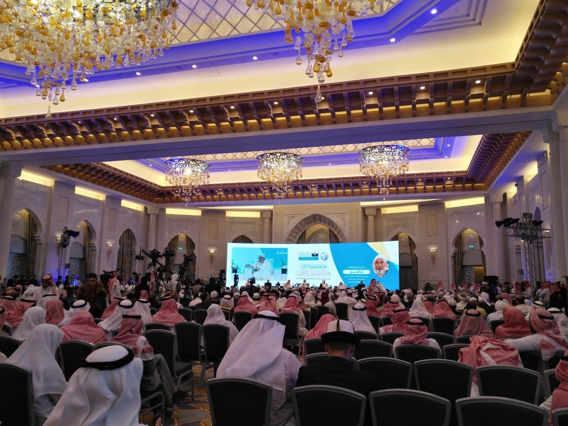 Nënkryetari i KMSH-së merr pjesë në konferencën ndërkombëtare në Arabinë Saudite