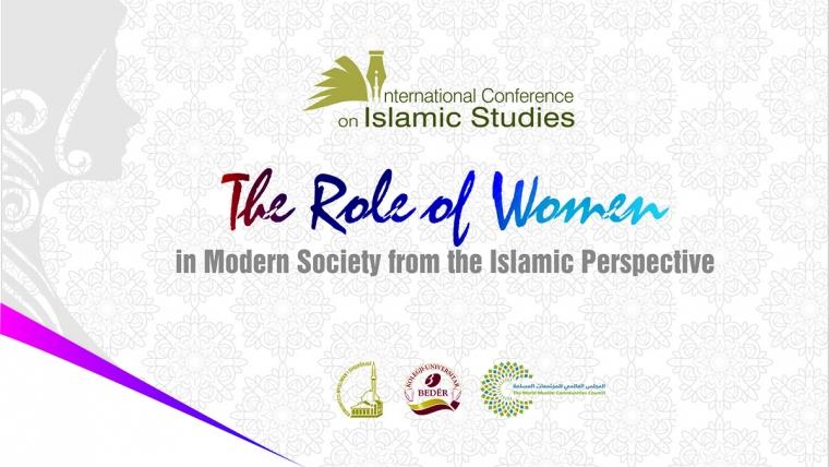 Roli i gruas në shoqërinë moderne sipas këndvështrimit Islam