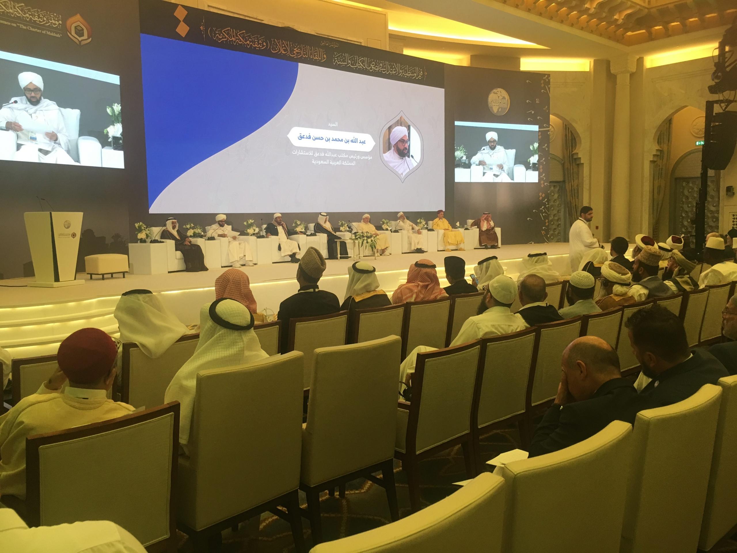 Kryetari i KMSH-së merr pjesë në konferencën ndërkombëtarë në Arabinë Saudite