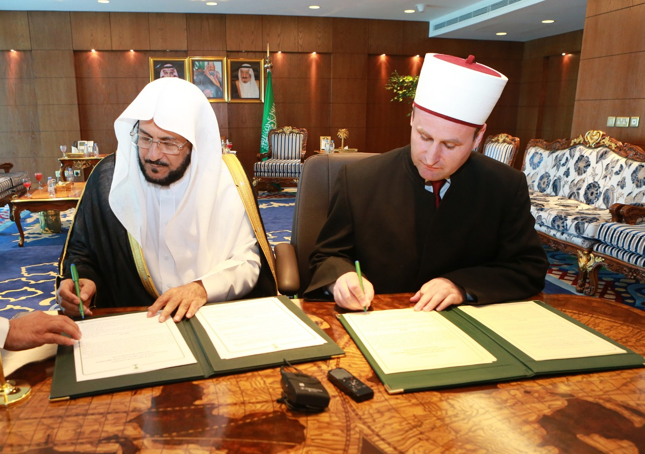 Kreu i KMSH-së zhvillon vizitë zyrtare në Arabinë Saudite