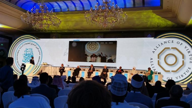 """Zhvillohet konferenca me temë: """"Roli i Feve në Promovimin e Tolerancës: Nga mundësia në domosdoshmëri"""""""
