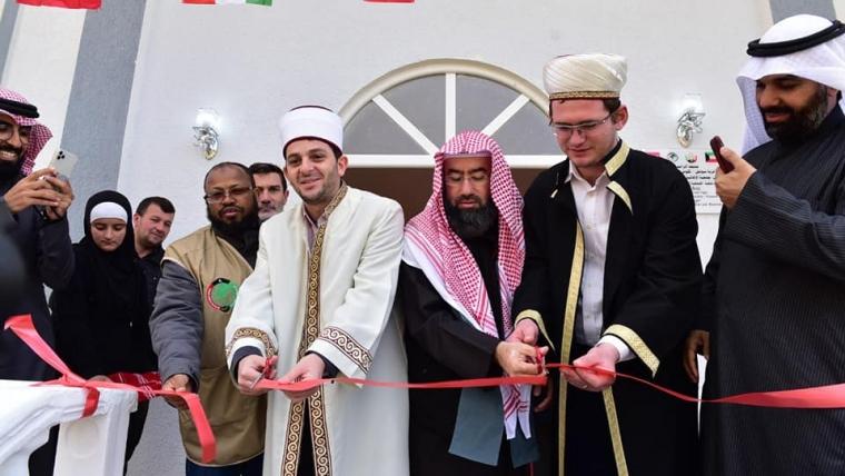 Inaugurohet xhamia e re e fshatit Suç të Myftinisë Mat