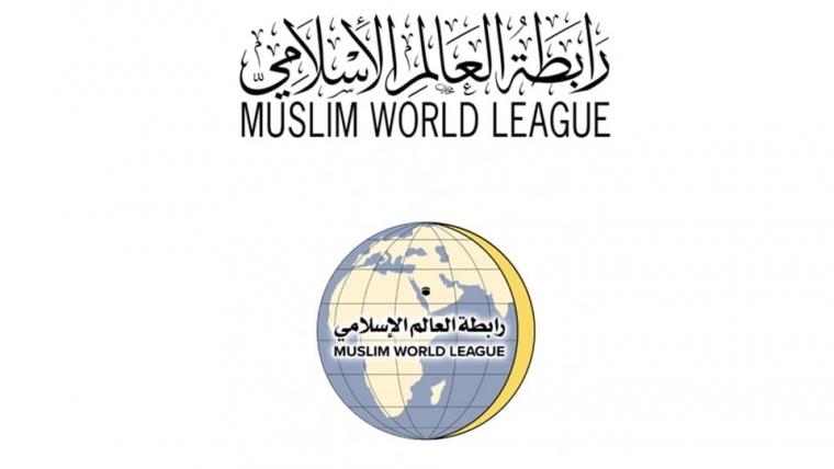 Mesazh falënderimi për Ligën e Botës Islame
