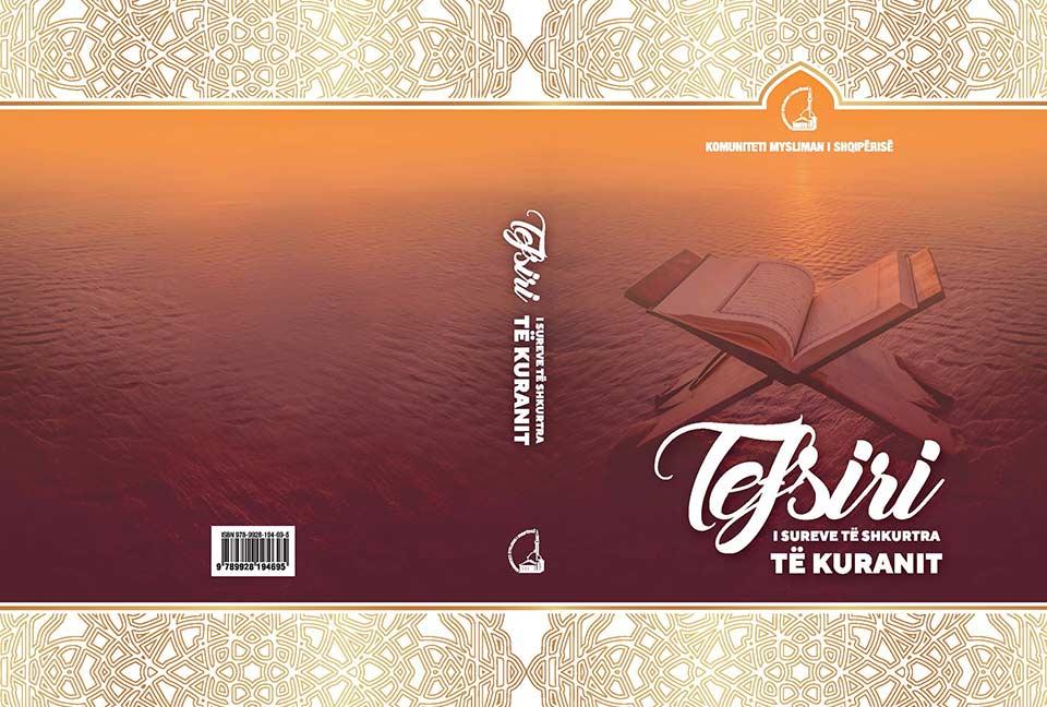 Tefsiri i sureve të shkurta të Kuranit