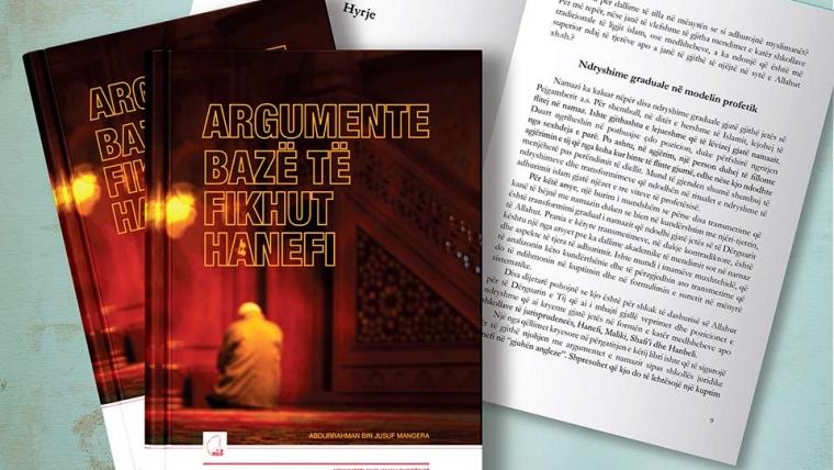 Argumente të Fikhut Hanefi